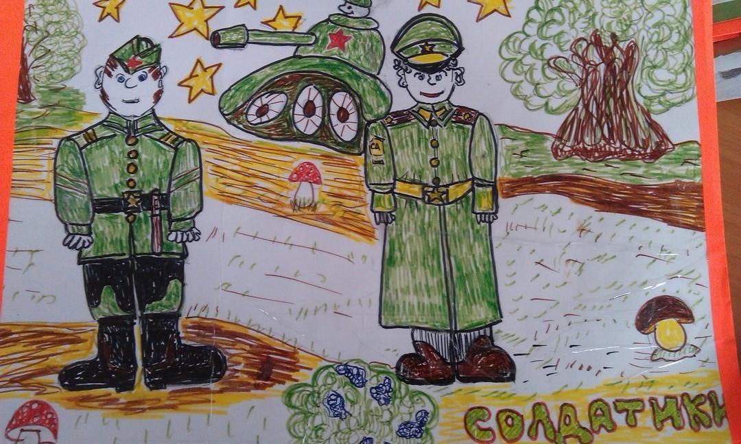 ❶Конкурс рисунков к 23 февраля|23 февраля рассказ детям|Конкурс Детского Рисунка на geoffriddle.com||}